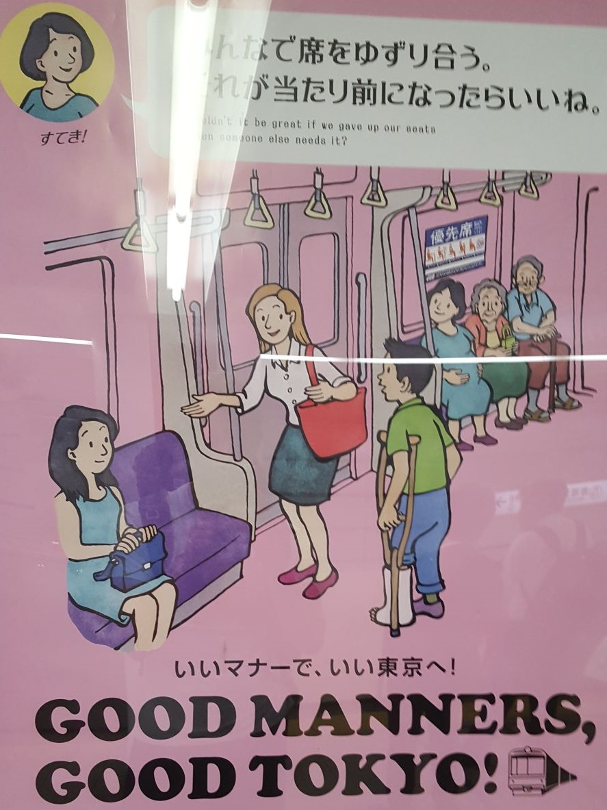 beobachtungen in japan